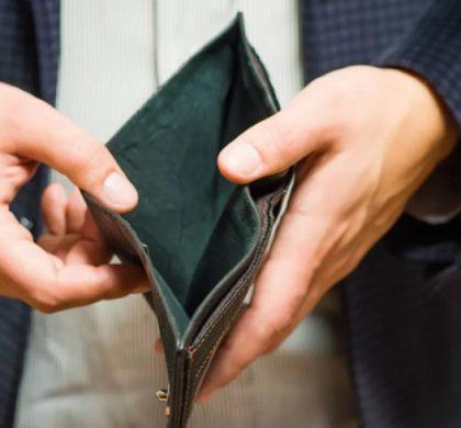 Банкрутство фізичної особи в Україні